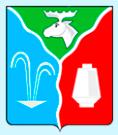 Администрация г.о. Лосино-Петровский (Московская область)