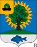 Администрация Новомичуринского городского поселения (Рязанская область)