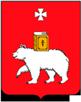 Департамент ЖКХ администрации города Перми